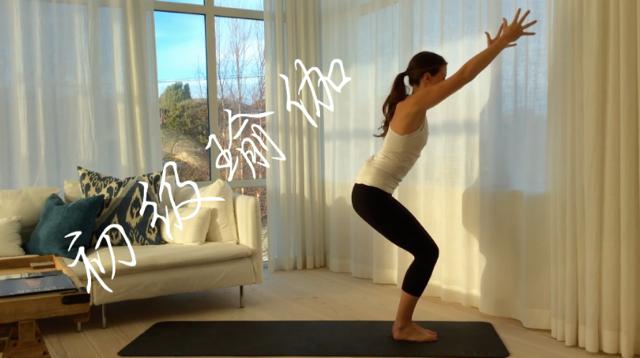 10分鐘 初級瑜珈 課程